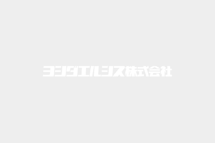 平成30年度近畿地方発明表彰「日本弁理士会会長賞」を受賞しました
